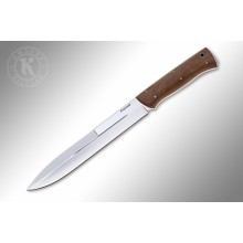 """Egerskiy"" Walnut handle (AUS-8 Steel)"